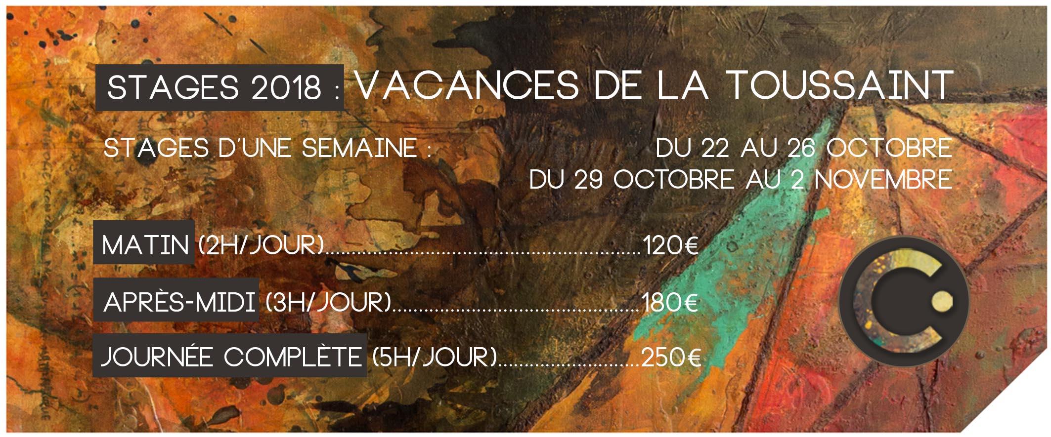 Stages vacances de la Toussaint 2018